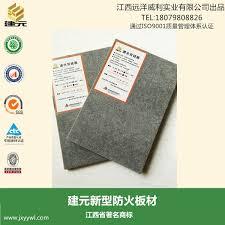 3鑪e bureau label 水泥纤维板 水泥纤维板厂家 水泥纤维板批发市场 阿里巴巴