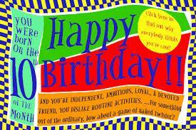 numerology reading free birthday card numerology reading free birthday card 10 decoz world numerology