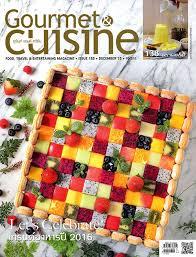 cuisiner magazine gourmet cuisine ธ นวาคม 2558