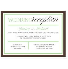 reception invitation home improvement wedding reception invitation wording summer