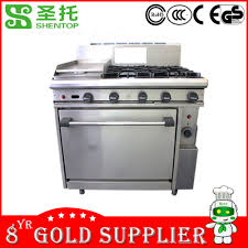equipement cuisine commercial grossiste équipement cuisine commerciale acheter les meilleurs