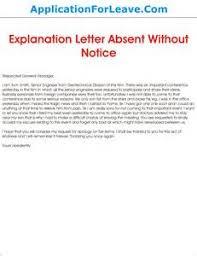explanation letter sample being absent resume samples for