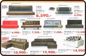 sofa koncept koncept sofa www redglobalmx org