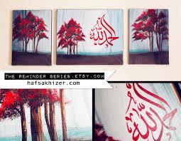 Islamic Home Decor Islamic Canvas Painting Islamic Calligraphy Islamic Home