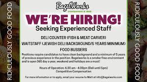 Seeking Bagel We Re Hiring Seeking Experienced Staff Bagel Works