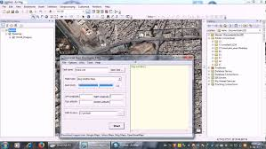 Universal Map Download Mosul Bing Map By Universal Maps Downloader Youtube