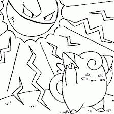 pokemon pictures picture tags pokemon battle sun coloring