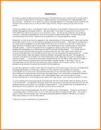 criminal justice resume examples order custom essay online personal statement sample criminal justice resume objective examples criminal justice personal statement essay personal statement format personal animal abuse essays writing reflective essay stem