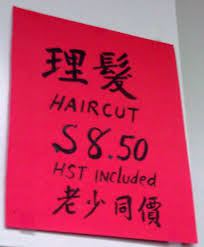 cp barber barbers 438 main street chinatown vancouver bc yelp