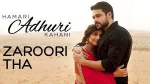 download mp3 album of hamari adhuri kahani hamari adhuri kahani mp3 song download mp3mad brats grin ml