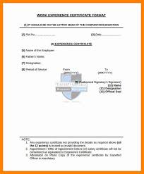 appointment certificate template work experience certificate template job experience letter format 1