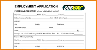 job application form download in pdf and word for free free