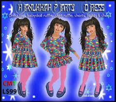 hanukkah clothing second marketplace fb kids hanukkah party dress for