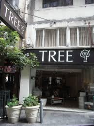file hk soho central 22 elgin tree furniture shop oct 2012