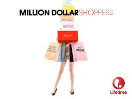 Kinkead Shower Door Parts by Amazon Com Million Dollar Shoppers Season 1 Amazon Digital
