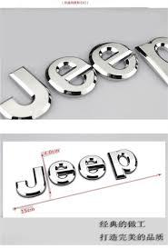 jeep logo sticker good chrome logo jeep lrzo