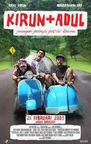 Daftar Pemain Film Kirun Dan Adul | kirun adul wikipedia bahasa indonesia ensiklopedia bebas
