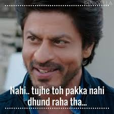 Seeking Trailer Cupid Jab Harry Met Sejal Trailer 5 Dialogues From Shah Rukh Khan