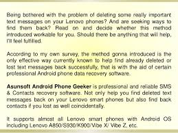 Seeking Text Message Find Deleted Text Messages Back On Lenovo Smart Phones
