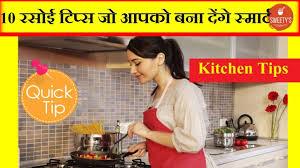 10 अन ख क चन ट प स top kitchen tips u0026 diy ideas