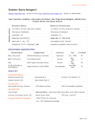 Sample Front End Developer Resume by Ui Developer Resume Format Free Resume Example And Writing Download