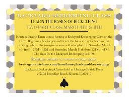 backyard beekeeping class heritage prairie farm