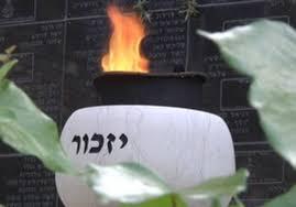 yizkor prayer in idf panel keeps god out of yizkor prayer national news jerusalem