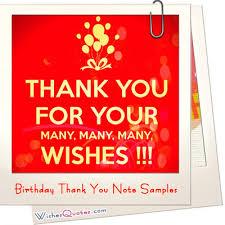 birthday thank you notes birthday thank you note jpg