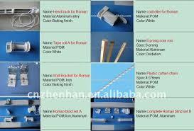 Plastic Curtain Track Brackets Roman Blind Components Control Unit Curtain Chain Metal Bracket