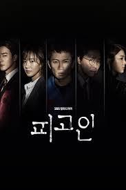dramafire unfortunate boyfriend ji sung at dramanice gooddrama dramafire watchasian