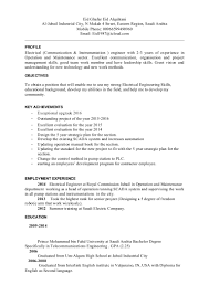 eid alqahtani 1 electrical engineer cv