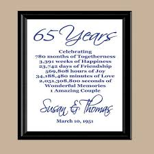 65th anniversary gift 65th anniversary print sapphire anniversary by daizybluedesigns