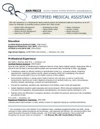 medical assistant cover letter no experience government jobs