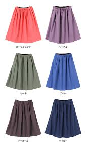 cotton skirt outletruckruck rakuten global market a mi mollet length cotton