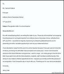 teacher resignation letter sample templatezet