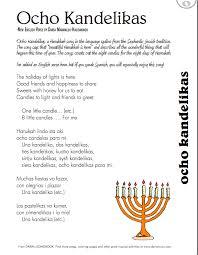 Light One Candle Lyrics Shining Inspiration Hanukkah Songs For Kids Happy Chanukah
