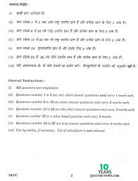 chem problem solver cbse chemistry class board question paper set