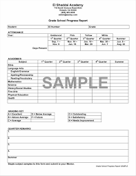 elementary progress report template inspirational student report card template best templates