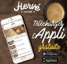 hervé cuisine chinois herve cuisine hervecuisine on