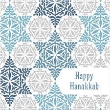 hanukkah cards photo hanukkah cards 2013 modern hanukkah cards best hanukkah