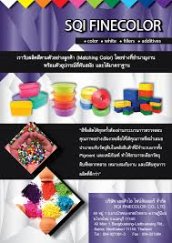Matching Colors S Q I Fine Color Co Ltd Sqi Group We Strive To Be Your One