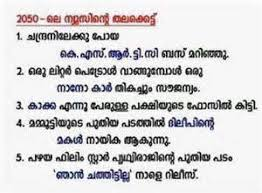 wedding quotes in malayalam malayalam quotes quotes 4 you