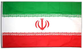 National Flag Iran Flagge Iran 60 X 90 Cm Flaggenfritze De