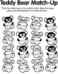 teddy bear match up coloring page crayola com