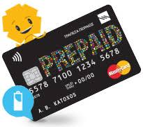 prepaid reloadable cards piraeus prepaid reloadable card piraeus bank
