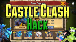 castle clash apk new castle clash hack mod apk 2016