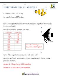 light me up math worksheet answers 4th grade math problems