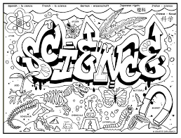 science color pages funycoloring