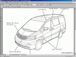 toyota alphard g v repair manual order u0026 download