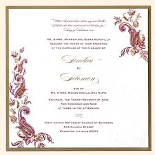 hindu wedding invitations gangcraft net